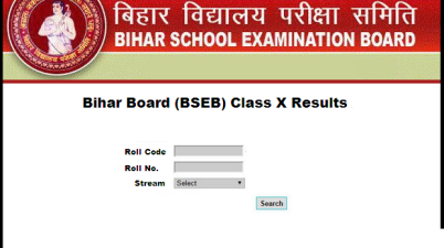 Bihar Board BSEB 10th Result 2020 Out - Himanshu Raj Tops Bihar Board BSEB 10th Result 2020