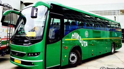 Himachal Road Transport Corporation (HRTC) to run bus services from 1 June 2020
