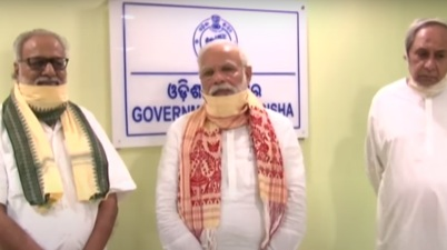 Cyclone Amphan - Prime Minister Modi remarks after aerial survey of Odisha