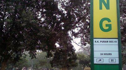 Unlock 1.0 : Delhi CNG Price Hiked - दिल्ली में सीएनजी के दामों में बढ़ोतरी..
