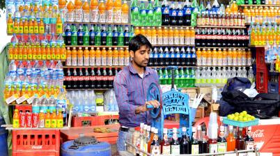 Consumer Protection Act 2019 in force from July 20th
