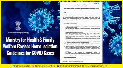 Revised guidelines for Home Isolation of very mild/pre-symptomatic/asymptomatic COVID-19 cases