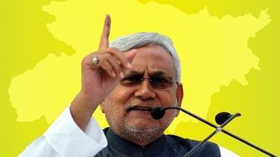 Bihar extends lockdown for 16 days