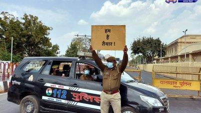 UP Traffic Police - उत्तरप्रदेश में अब ट्रैफिक कानून तोड़ना पड़ सकता है महंगा,राज्य सरकार ने बनाई नई नीतियां...