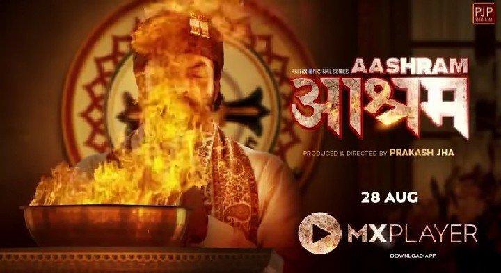 Prakash Jha's & Actor Bobby Deol web series Ashram trailer released