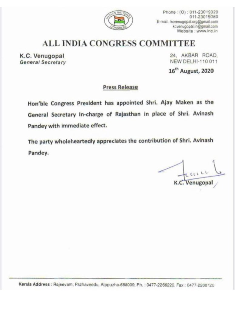 Congress President Sonia Gandhi appoints Ajay Maken as the General Secretary in-charge of Rajasthan