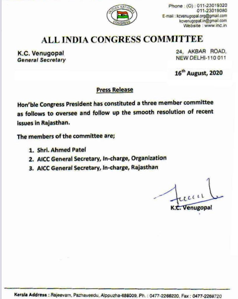 Congress constitutes a committee with senior party leader Ahmed Patel, KC Venugopal (AICC General Secretary, Incharge Organisation) & Ajay Maken (AICC General Secretary, Incharge, Rajasthan) as its members to 'oversee & follow up smooth resolution of recent issues in Rajasthan'.