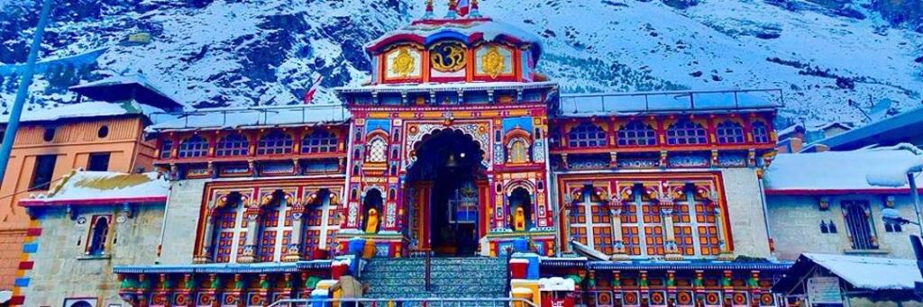 uttarakhand-devasthanam-managem-has-made-special-arrangement-for-you-to-do-darshan-of-badrinathent-board