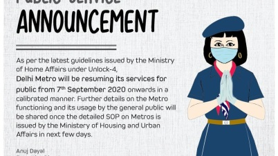 Delhi Metro to resume from 7 September - Here is a guidelines for passengers...