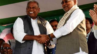 Former Bihar Chief Minister and Hindustani Awam Morcha (Secular) leader Jitan Ram Manjhi