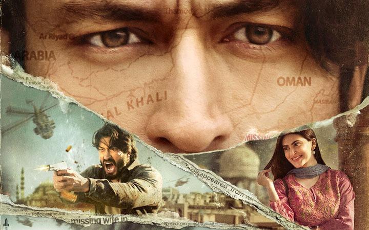 Khuda Hafiz Movie Review