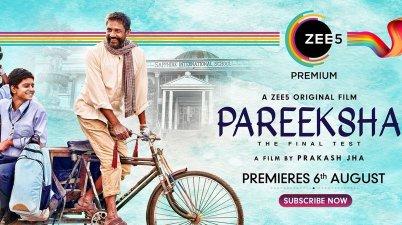 Pareeksha Movie Review: Pareeksha Movie Passes the Test