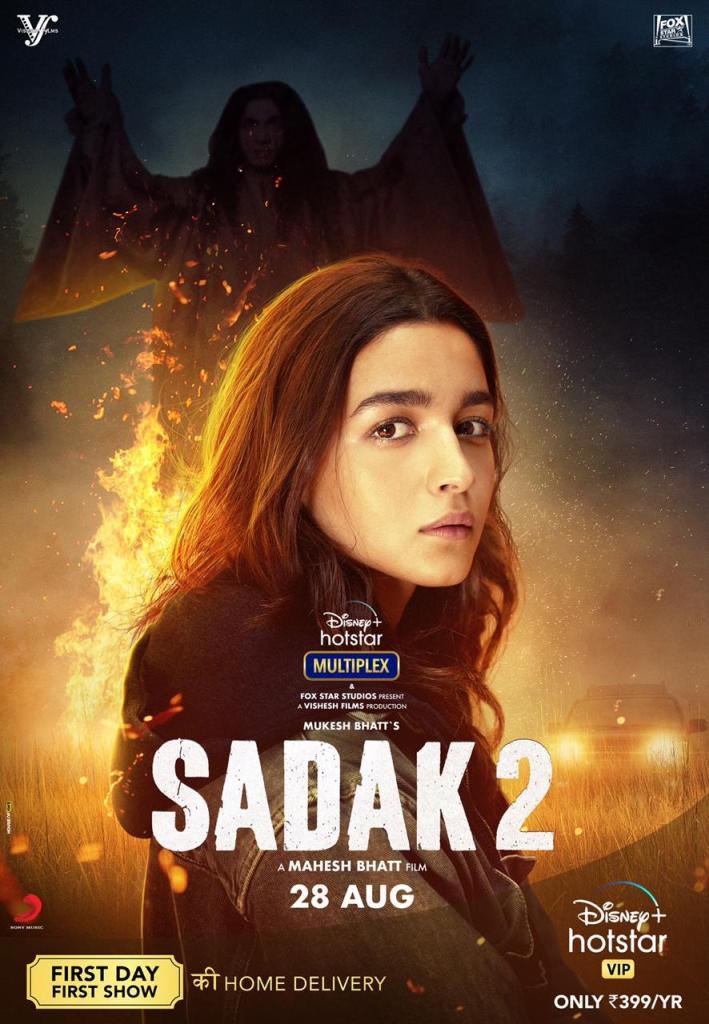 Bollywood: Sadak 2 Trailer released