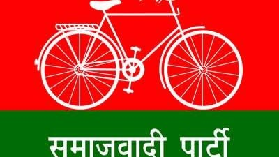 Samajwadi Party Appeal People to Switch Off Light To Highlight Unemployment Problems