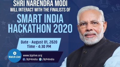 Grand Finale of Smart India Hackathon 2020