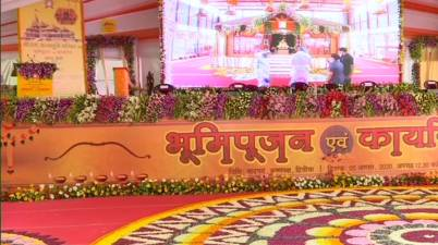In Pictures: Ayodhya Ram Mandir Bhumi Pujan Preparation