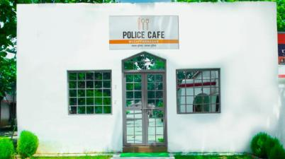 Uttar Pradesh: Indias First Police Café and Fitness Center Opened In Muzaffarnagar