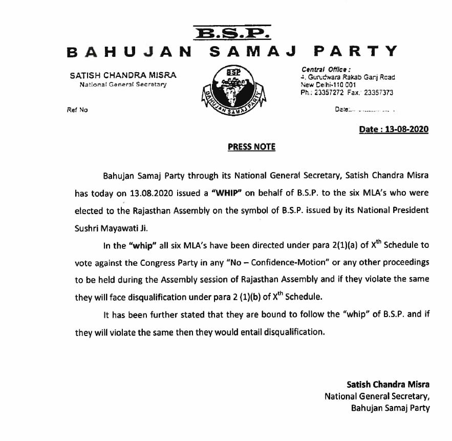 BSP issues whip to its six MLAs