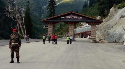 PM Modi To Inaugurate Strategic Atal Tunnel tomorrow