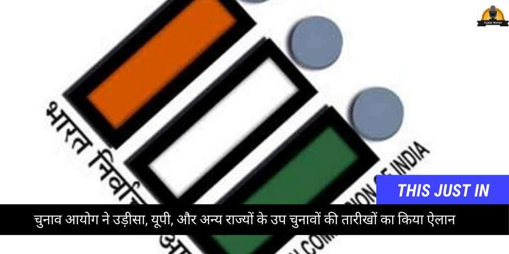 ECI announces By-elections poll for 56 assembly seats across country