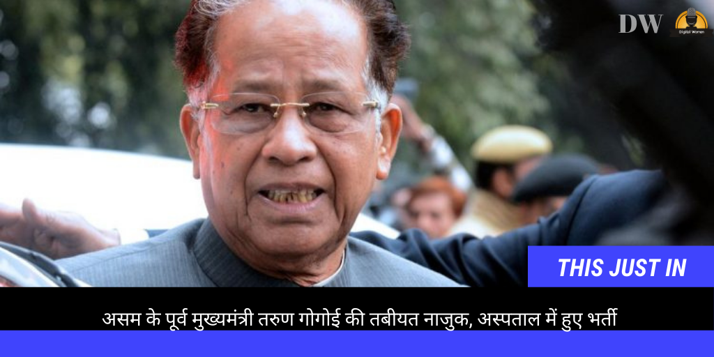 Tarun Gogoi admitted to ICU due to post-COVID sequelae
