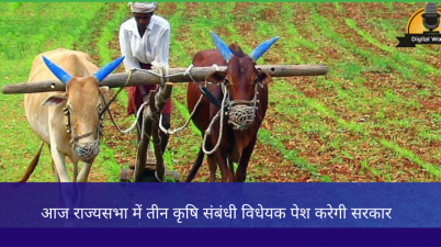 Farm bills in Rajya Sabha today