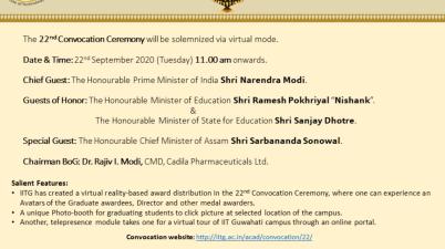 PM Modi addresses the Convocation of IIT, Guwahati