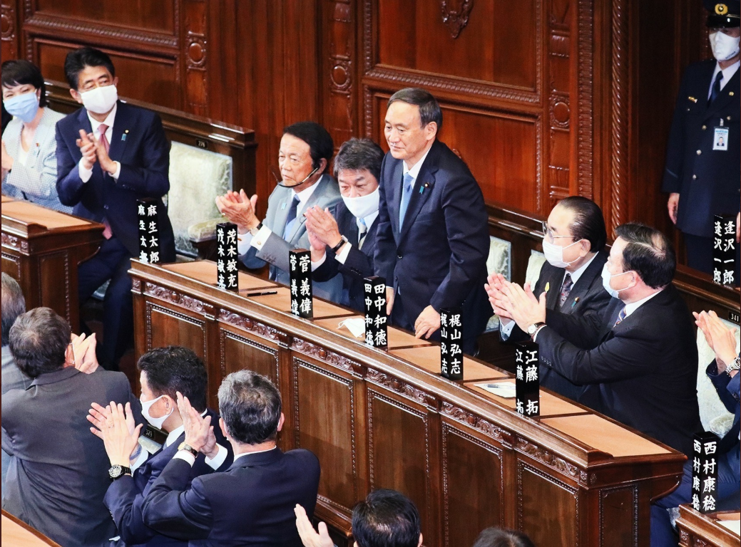 Mr. SUGA Yoshihide was designated as the 99th Prime Minister of Japan