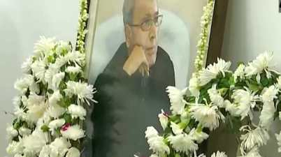 State Funeral For Former President of India Pranab Mukherjee Today...