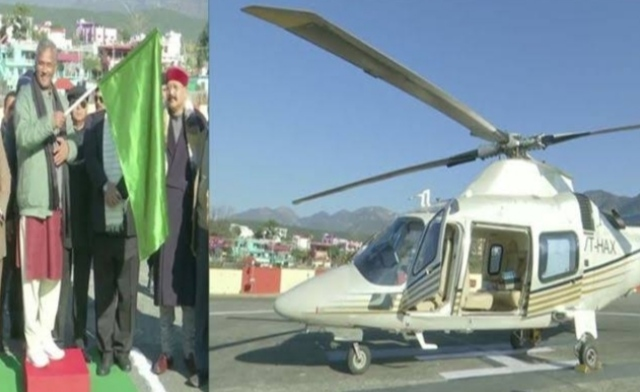 Helicopter Service From Dehradun To Mussoorie - Haldwani Soon
