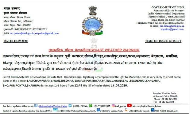 Bihar Weather Alert