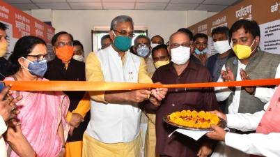 Uttarakhand News Update