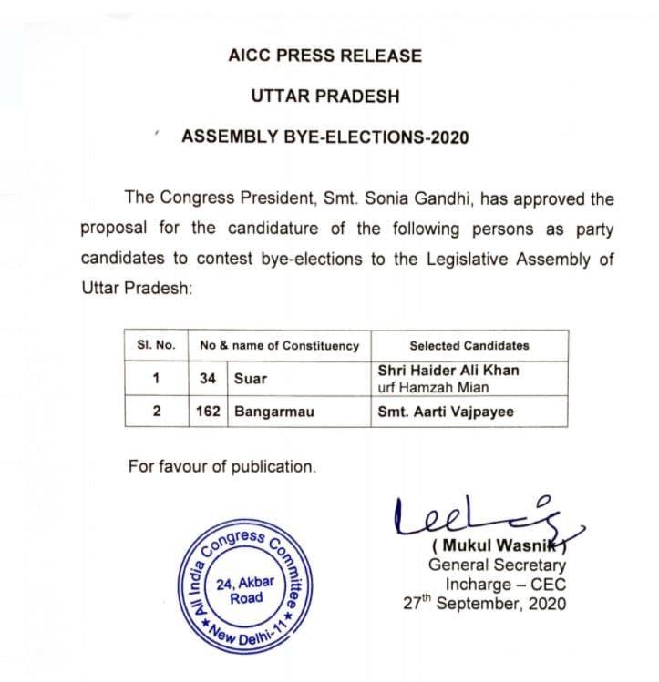 Uttar Pradesh bye-Elections 2020