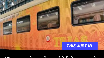 Tejas Express Trains to restart operations from 17 October