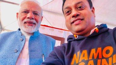 Uttar Pradesh Rajya Sabha Election 2020