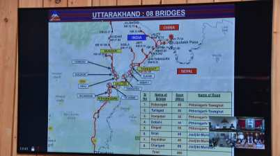 Defence Minister Rajnath Singh Inaugurates 44 Bridges