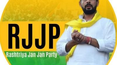 Rashtriya Jan Jan Party