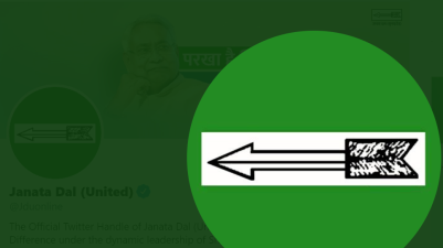 #Breaking: JDU releases list of candidates for Bihar Elections 2020