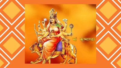 Navratri 2020 Special kushmanda puja mantra-aarti