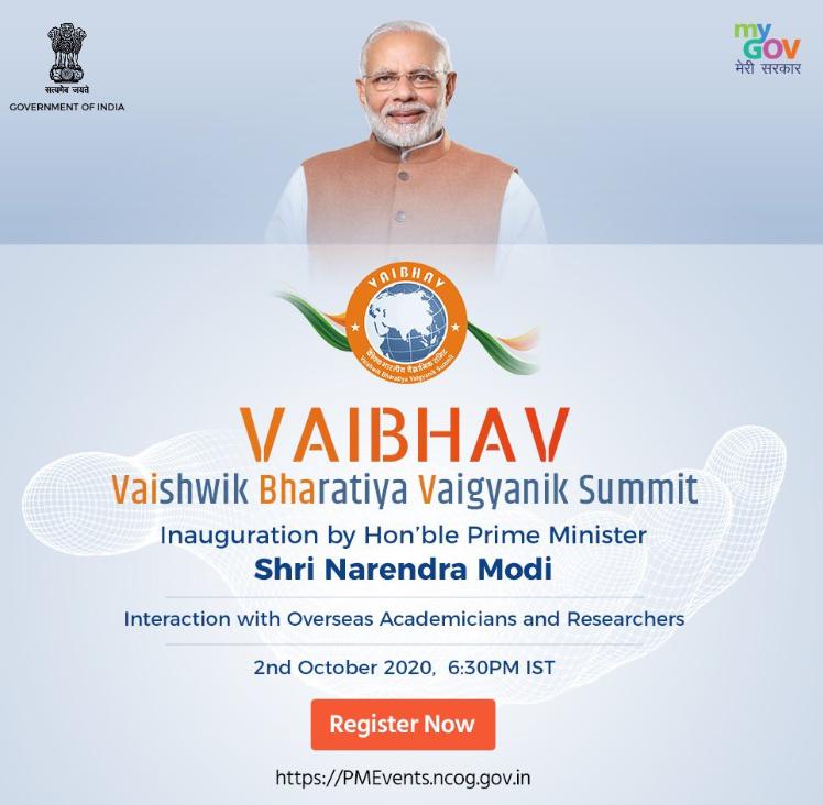 Prime Minister Narendra Modi to inaugurate Vaishwik Bharatiya Vaigyanik (VAIBHAV) Summit today