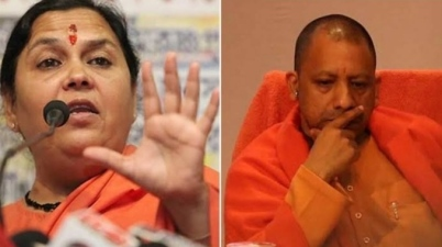 UP Administration suspicious action dented state government, BJP's image