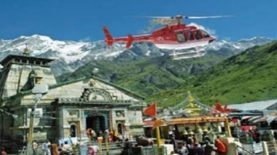kedarnath yatra by helicopter | chardham yatra by helicopter | kedarnath helicopter