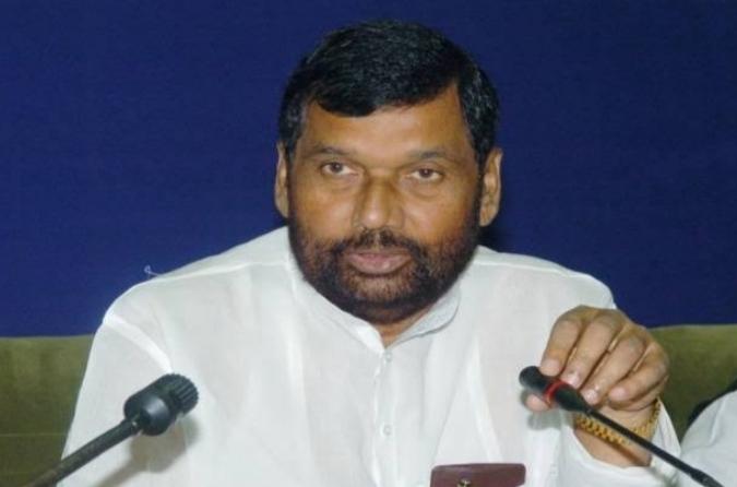 Remembering, Ram Vilas Paswan