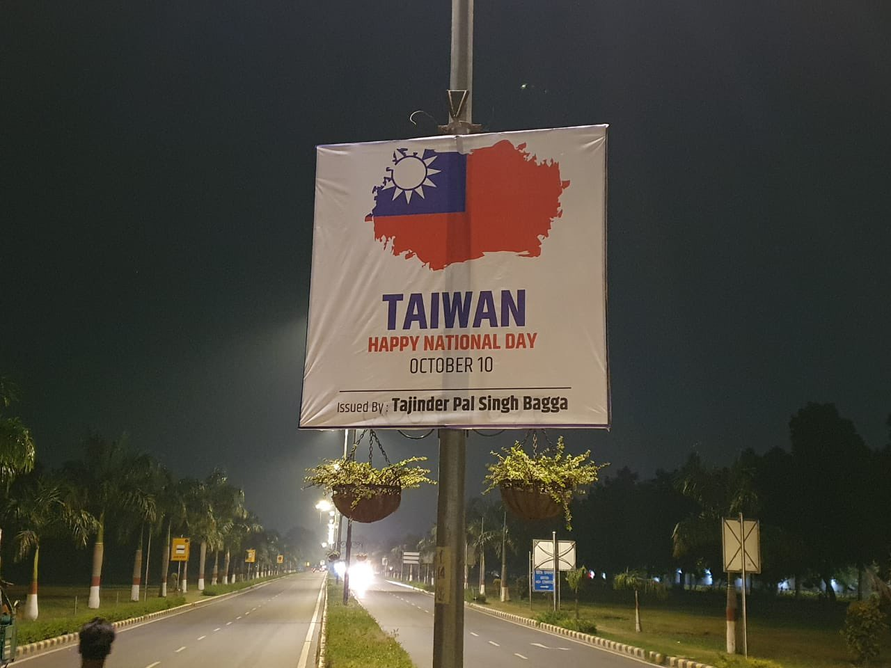 Taiwan National Day 2020