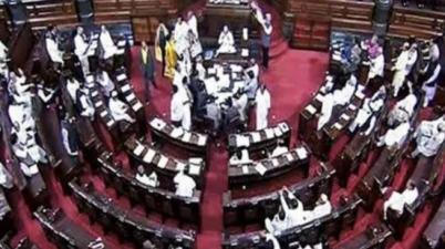 Rajya Sabha Election 2020 BJP will get maximum seats