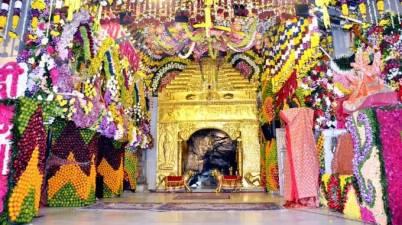 In Pics: Navratri 2020 Mata Vaishno Devi
