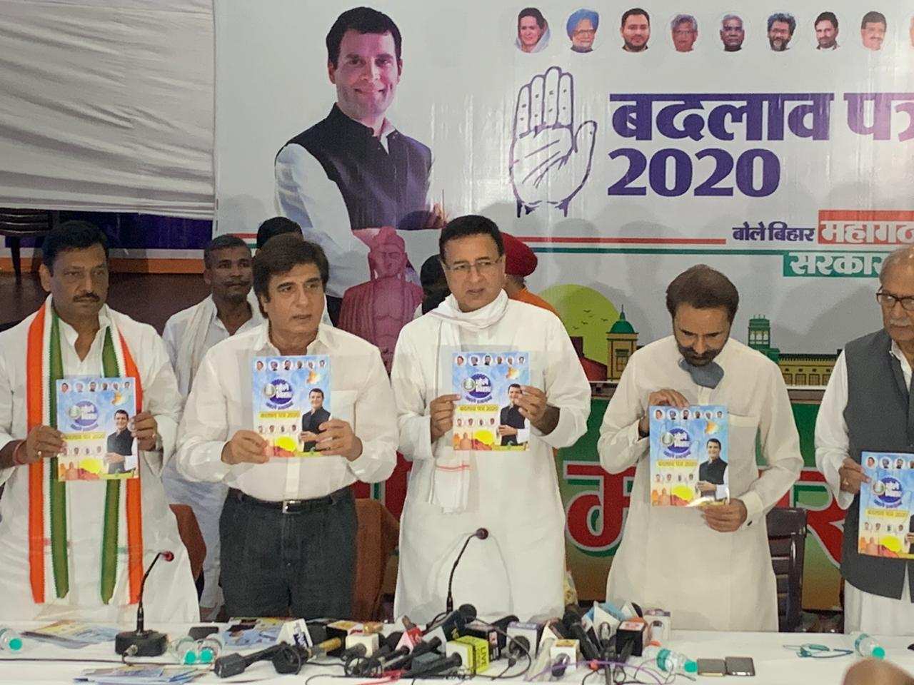 Congress releases manifesto for upcoming Bihar Assembly Election