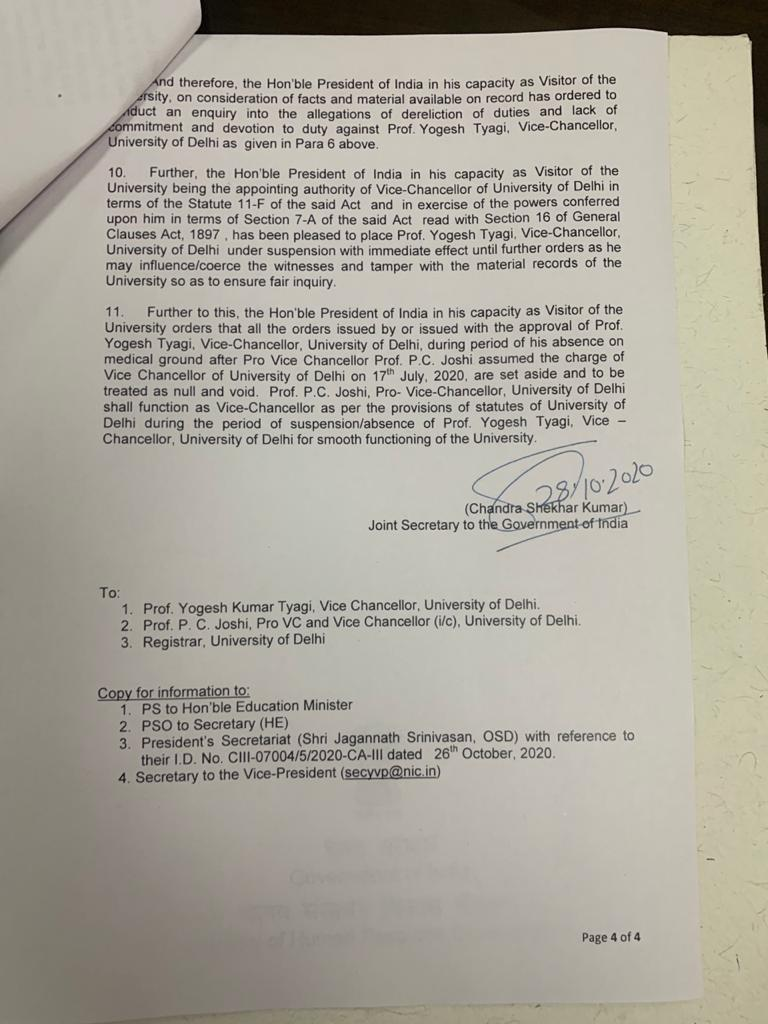 University of Delhi: Delhi University Vice Chancellor Yogesh Tyagi suspended