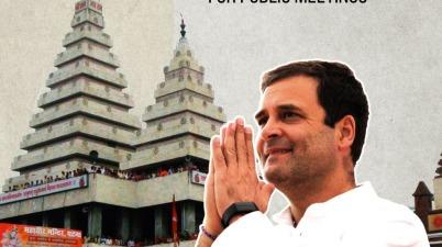 Watch Live: Rahul Gandhi addresses a public rally in Korha, Bihar