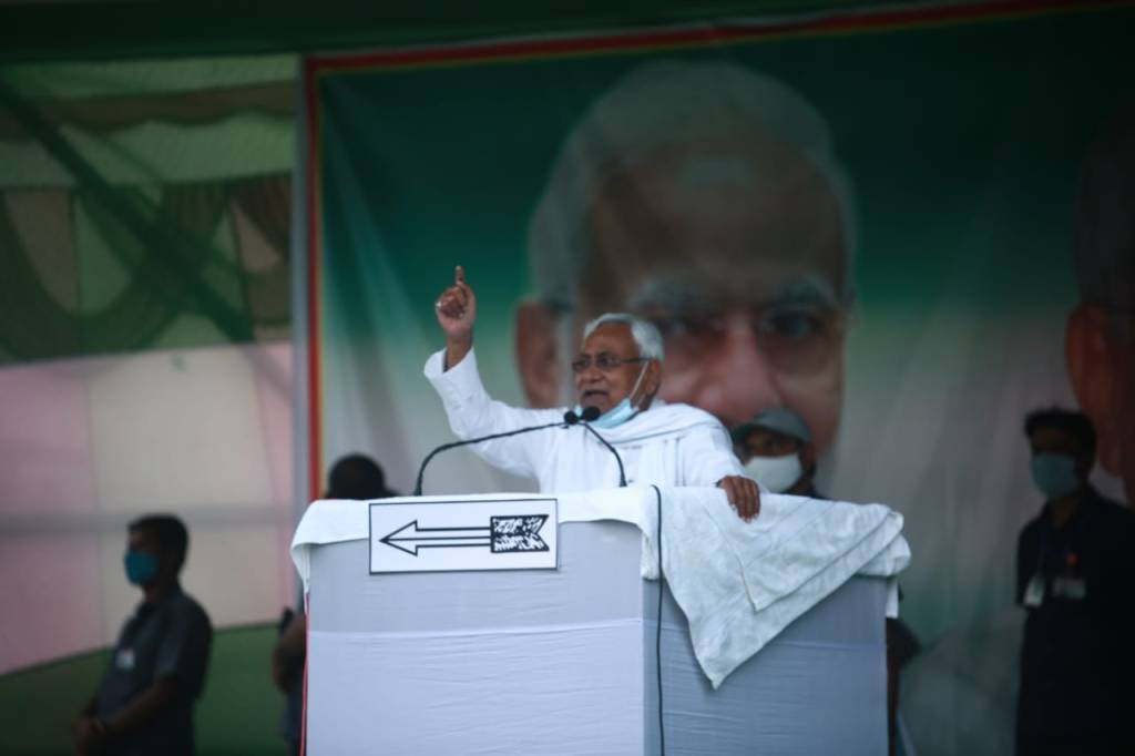 Bihar Assembly Elections Results: NDA partners meeting today